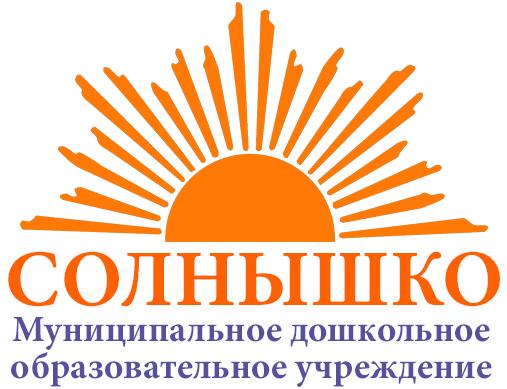Детский сад «Солнышко» г.Черноголовка